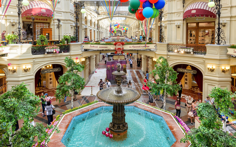 Pripojiť obchod bezpečnostné námestie Mall